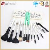 Washami 12PCS Wholesale Face Skin Care High Quality Makeup Brush Set