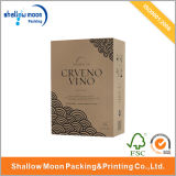 Custom Logo Black Printed Recycled Kraft Paper Box (QY150234)