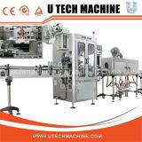 New Design Automatic Sleeve Labeling Machine