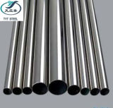 Professional Customized Stainless Steel Pipe From Manufacture