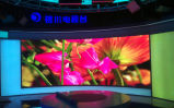 P4 Full Color Indoor LED Display Board