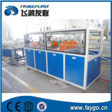 20~63mm PVC Double Pipe Line