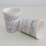 Disposable&Eco-Friendly OEM Printing Paper Cups for Party