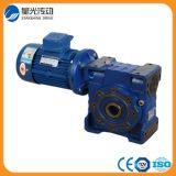 Motorvario Equivalent Speed Reducer/Worm Gearbox /Geared Motor for Ceramic Industry
