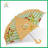 Safety Open Umbrella Portable Kids Umbrella Carton Umbrella
