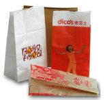 Excellent Quality Hamburger Paper Bag for Sale