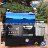 Fresh Coffee Bean Processing Machine