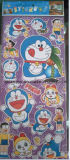 Cartoon Puffy Sticker (GL-S006)