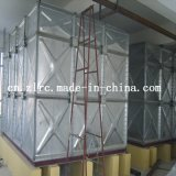 Farming Tank/ Galvanized Steel Water Treatment Tank/