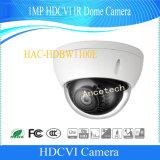 Dahua 1MP Hdcvi IR Dome Surveillance Camera (HAC-HDBW1100E)