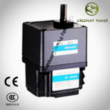 10W 60mm Brushless BLDC with Square Gear Mirco Motor