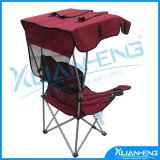 Sport-Brella Mini Chair - 360 Degree Sun Protection for Kids