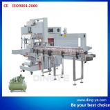 (QSJ-5040A) Automatic Sleeve Wrapper with CE Approval