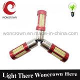 Car LED Bulb 106SMD Hot Design Daytime Running Light