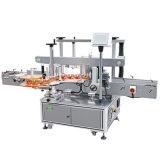 Automatic Double Side Round Bottle Labeling Machine