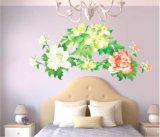 Ay916 Flower Bloom Print Home Decal Decoration Wall Sticker