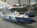 15.5feet Rib470b Boat with CE Fiberglass Rigid Hull Inflatable Boat with Outboard Motor Fishing Boat