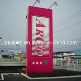 Outdoor Water Proof Vertical Advertising Billboard Tri-Vision