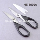 Top Quality Cutting Scissors with Cover (HE-6530A)