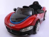China Baby Remote Control Car Kids Electric Car