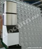 Focusun Commecial Cube Ice Machine (FIM-1300G)