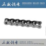 Power Transmission Roller Chain 20A-1r