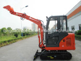 Mini Excavator Im18 with 0.06cbm Bucket