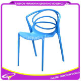Classical Fashion Ball Backrest Plastic Chair Moulding