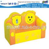 Children Furniture Bear Type Double Seat Sofa (HF-09804)