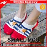 Women&Prime Cotton Boat Toe Socks