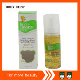 Baby Remove Prickly Heat Anti-Itching Mist