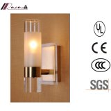 Single Bathroom 40W Wall Lamp Polished Brass Wall Lamp