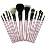 2016 My Girl Professional OEM Cosmetic Brushes Make up Brush