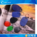 125kHz Custom Smart RFID Hotel Key Fob Door Lock with ABS