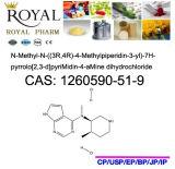 Good Price, Made in China, Intermediates of Tofacitinib Citrate, CAS: 1260590-51-9