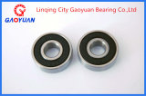 Auto Parts/ Deep Groove Ball Bearing (6016)