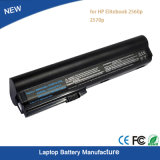 Laptop Battery/Li-ion Battery for HP Elitebook 2560p 2570p Hstnn-Ub2l