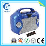 Speaker (CH70195)