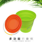 Flexible and Foldable PVC Tarpaulin Silicone Folding Bucket