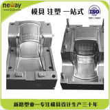 Suzhou 2017 Geely Plastic Auto Parts with Hot Runner