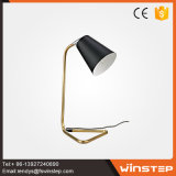 2017 Home Appliances E14 15W Modern LED Table Lamp