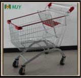 150 Liters Shopping Cart Wanzl Style Mjy-150b2-E