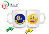 Color Changing Mug Magic Cup 11oz Hot Water Cup