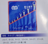 8PCS 6-27mm Hand Tools Metric Plum Wrenches Set