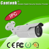 New 2MP High Resolution with SD Card IP Camera Max128g (KIP-BS40)