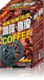 Fast Weight Loss Sharing Coffee, Classic Slimming Products