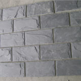 Dark Grey Quartz Stone Wall Cladding Tile
