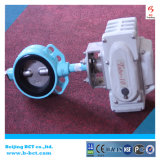 Electric actuator wafer butterfly valve rubber seat BCT-E-RBFV-11