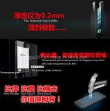 Wholesale - Screen Protector for iPhone5S Tempered Glass Explosion Proof Shatter-Proof Film Guard Shield