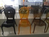 Modern Leisure Clear Resin Bella Chair, French Dining Louis Chairs